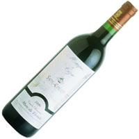 Bouteille Vin Personnalisé Mariage Saint-Emilion