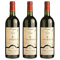 Caisse Dégustation 3 Bouteilles Vin Personnalisé