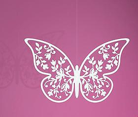 Papillon ajour� � suspendre ou � poser